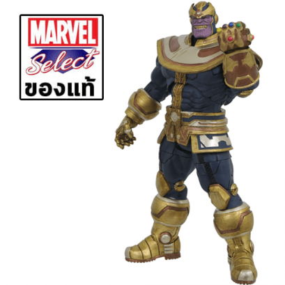 Marvel Select Thanos (Infinity)