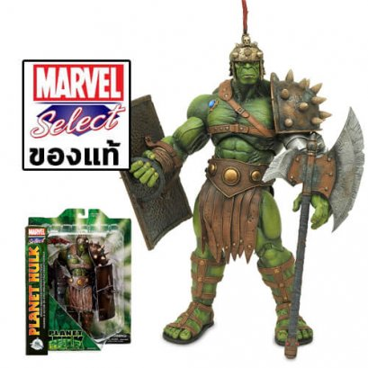 Marvel Select Planet Hulk
