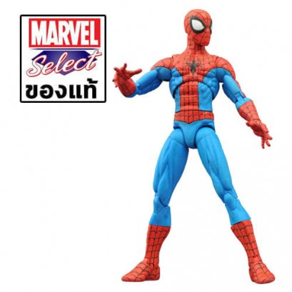 Marvel Select Spectacular Spider-Man [re-product]