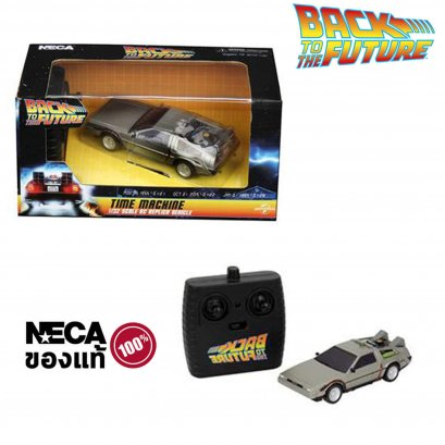 รถบังคับ NECA Back to the Future RC Vehicle 1/32 Time Machine