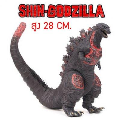 โมเดลชินก็อตซิลล่าตัวใหญ่ Big Shin Godzilla
