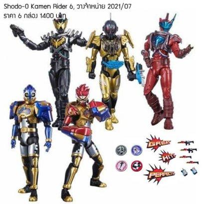 SHODO-O KAMEN RIDER 6