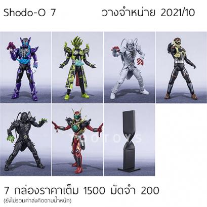 SHODO-O KAMEN RIDER 7