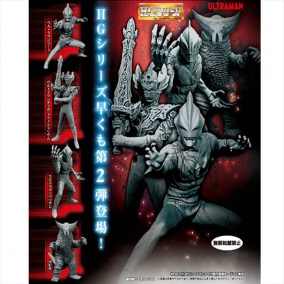 HG ULTRAMAN 02 ( BOX FORM)