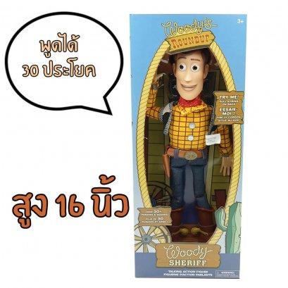 ตุ๊กตาวูดดี้พูดได้ - Woody Talking Toy Story Doll