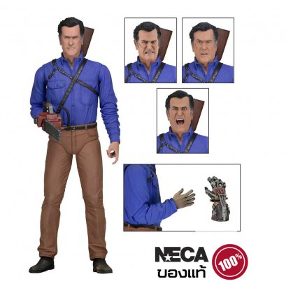 "Ash vs Evil Dead – 7"" Scale Action Figure – Ultimate Ash"