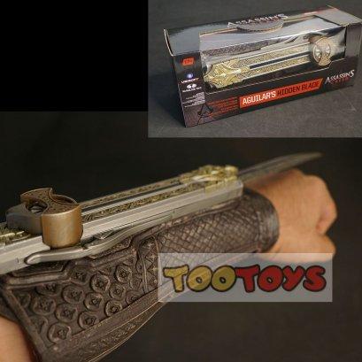 อาวุธคอสเพลส์ Aguilar's Hidden Blade