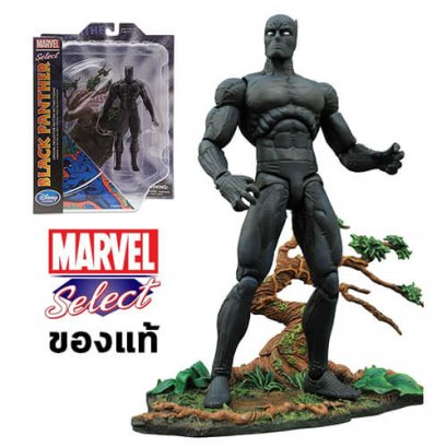 Marvel Select Black Panther Disney Store