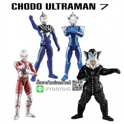 Chodo Ultraman Vol.7 Action Figure โมเดลอุลตร้าแมนโชโด
