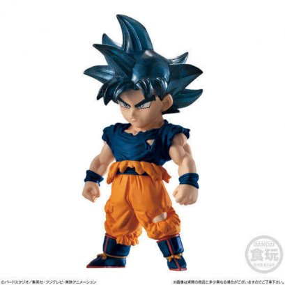 Dragonball Adverge 11 - Son Goku (Ultra Instinct)