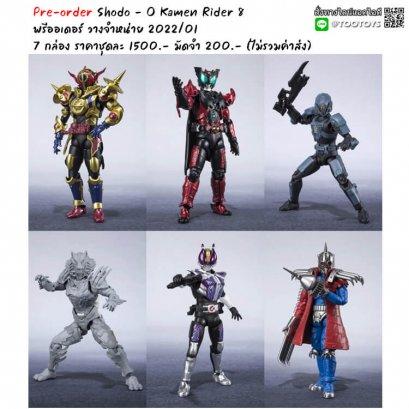 SHODO-O KAMEN RIDER 8 โชโดโอ