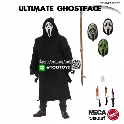 NECA GHOSTFACE 7″ Action Figure – Ultimate Ghostface