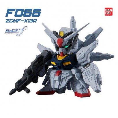 โมเดล Gundam Senshi Forte #10 : Providence Gundam