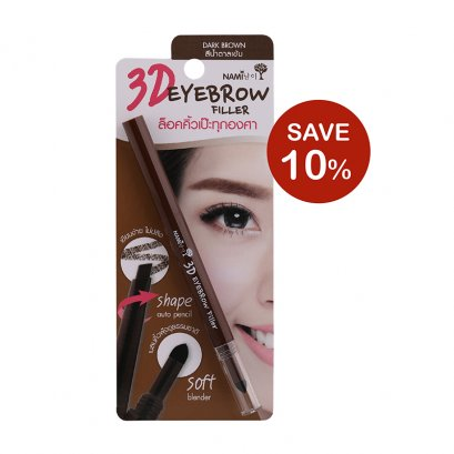 Nami 3D Eyebrow Filler (copy)