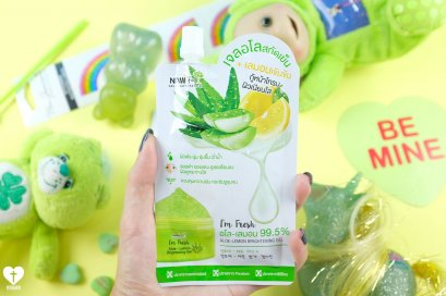 NAMI I'm Fresh Aloe-Lemon Brightening Gel