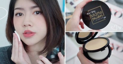 Review : Nami Make Up Pro All-Day Matte Powder By : Sarii