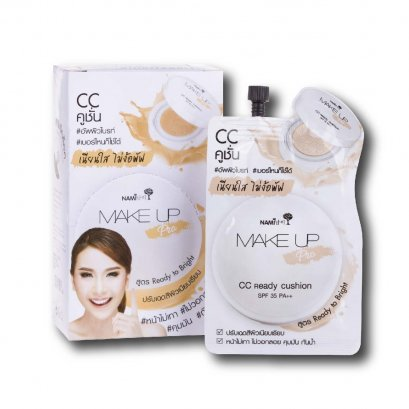Nami Make Up Pro CC Ready Cushion 1 Box (6 Sachets)