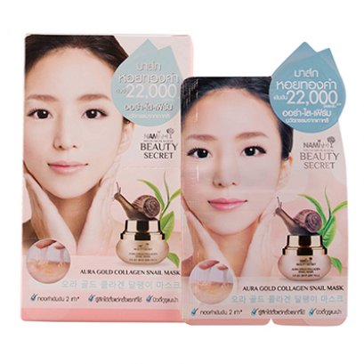 Nami Beauty Secret Aura Gold Collagen Snail Mask 1 Box (6 Sachets)