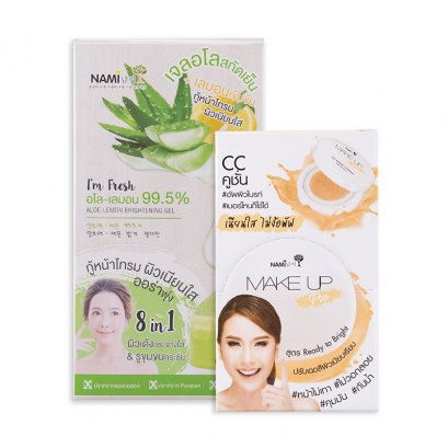 Nami I'm Fresh Jeju VitC Brightening Gel 1 Box Get Free Lemon Honey Whitening Serum 2 Sachets(copy)(copy)