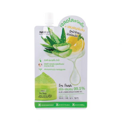 Nami I'm Fresh Aloe-Lemon Brightening Gel 1 sachet