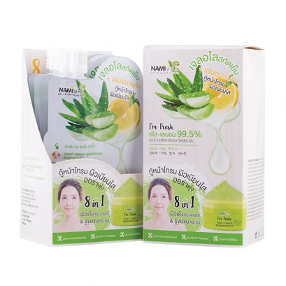 Nami I'm Fresh Aloe-Lemon Brightening Gel 1 Box (6 sachets)