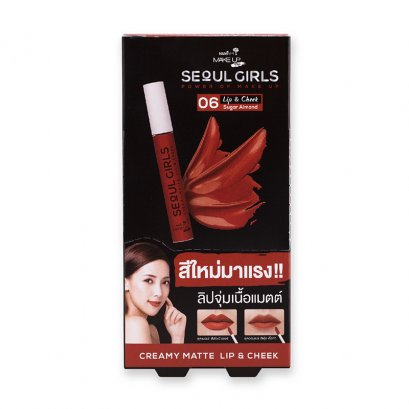 Nami Make Up Pro Seoul Girls Creamy Matte Lip & Cheek 06 Sugar Almond 1 Box (6 Sachets)