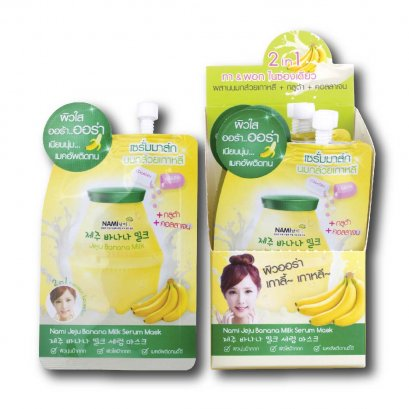 Nami Jeju Banana Milk Serum Mask 1 Box (6 Sachets)