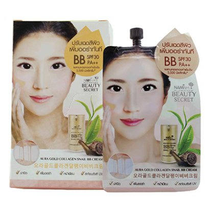 Nami Beauty Secret Aura Gold Collagen Snail BB Cream 1 Box (6 Sachets)