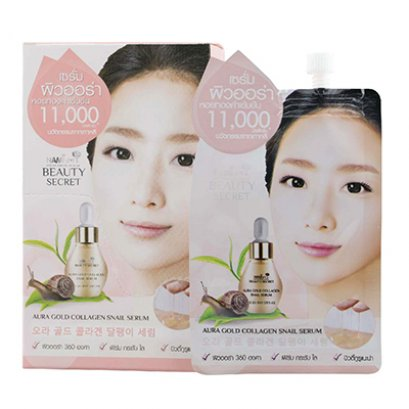 Nami Beauty Secret Aura Gold Snail Serum 1 Box (6 Sachets)