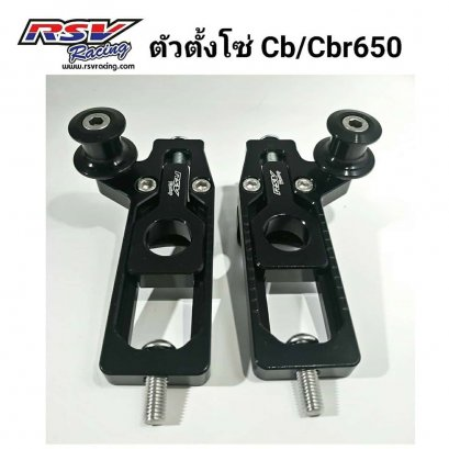 Boot stand CB/CBR650-19