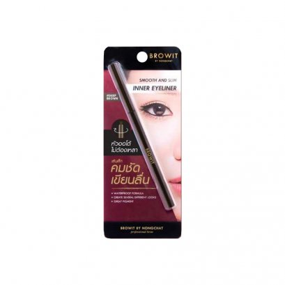 Browit By Nongchat Smooth and Slim Inner Eyeliner