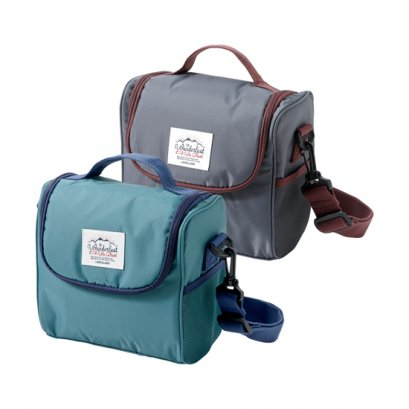 HWB763 - Daily Cross Cooler bag
