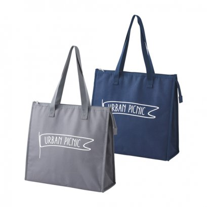 HWB852 - Lettering Cooler bag