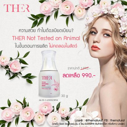 THER (thernatural) เพอร์เฟ็กต้า