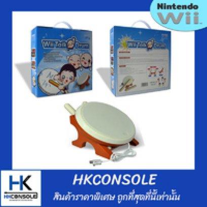 กลอง Nintendo Wii (Wii Drum Taiko)