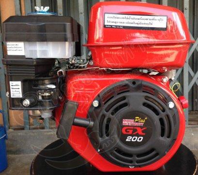 เครื่องยนต์ GX200 HONDA