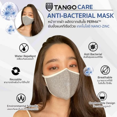 Face mask Grey