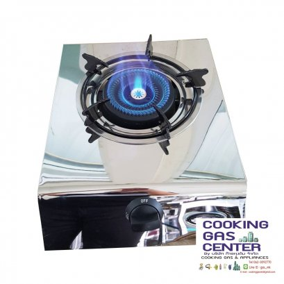 เตากล่องเดี่ยว Xinqi สแตนเลสทั้งตัวหัวเตาสีดำไฟวน รุ่น XA105-A2