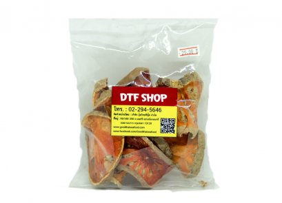Dried Quince 100 g