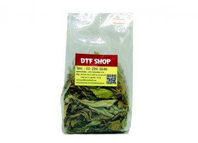 Dried Stevia 50 g