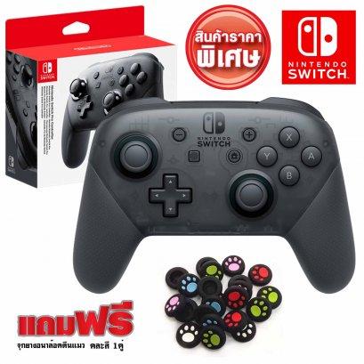 จอยโปร nintendo switch wireless สีดำ รุ่นธรรมดา
