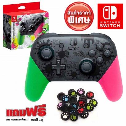 จอย Pro Nintendo Switch Splatoon ปลาหมึก