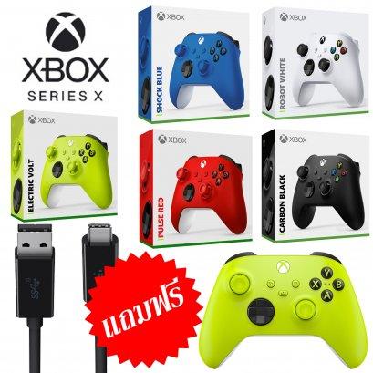 จอย Xbox Series Xสีเขียว