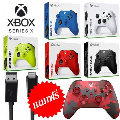 จอย Xbox Series Xสีแดงพราง