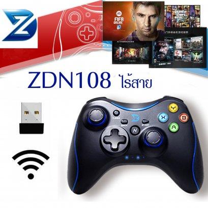 จอยPC ZDN108 แบบไร้สายสีน้ำเงิน