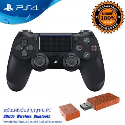 จอย PS4 DualShock 4 Wireless Controller ดำ+ตัวรับสัญญาญ