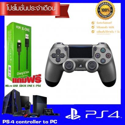 จอย PS4  DualShock 4 Wireless Controller สีเงิน