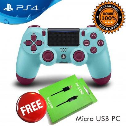 จอย PS4  DualShock 4 Wireless Controller (Berry Blue) [Limited Edition]