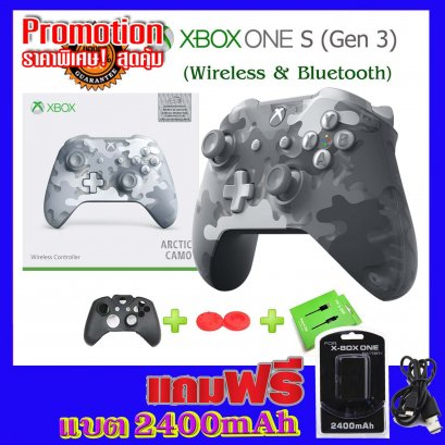 Xbox One S  (Gen 3) (Wireless & Bluetooth)ลายใหม่ Arctic Camo