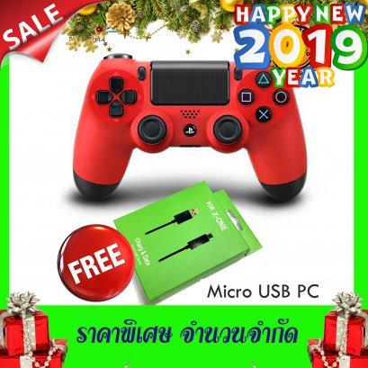 จอย PS4   สีแดง